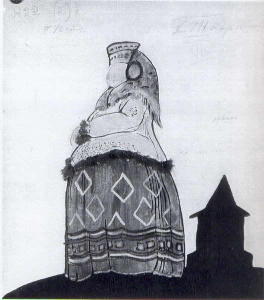 babariha_1912_ili_1919.jpg