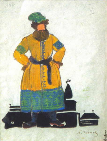 boyarin_1921.jpg