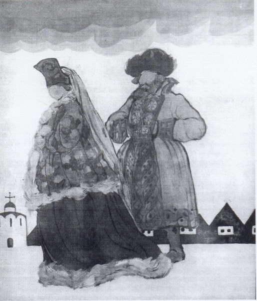 boyarin_i_boyarinya_1921.jpg