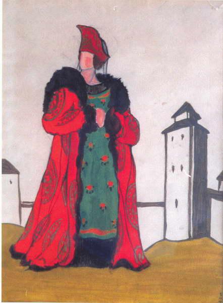 boyarinya_v_krasnom_1921.jpg