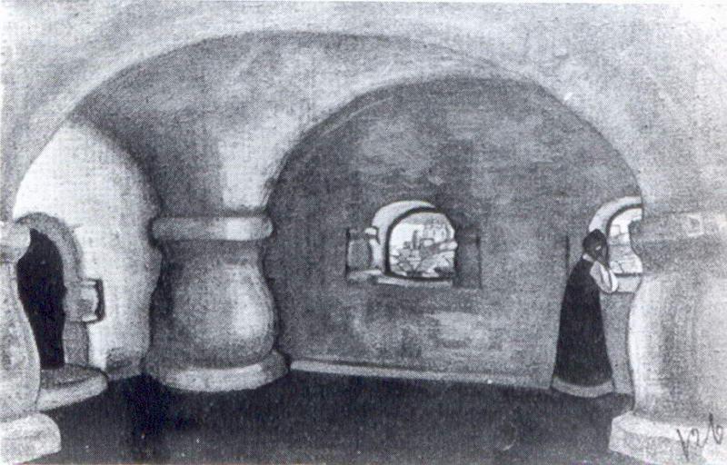 gornitsa_sadko_1920.jpg