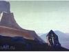 boundary_of_the_sword_1933.jpg