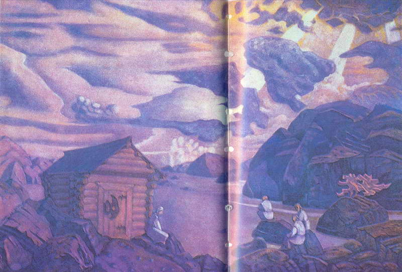 vechnoe_ogidanie_1917.jpg