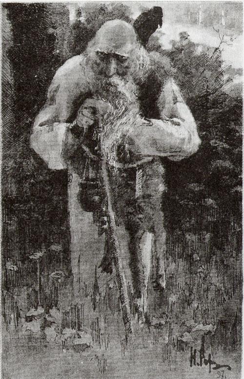 vedun_1897.jpg