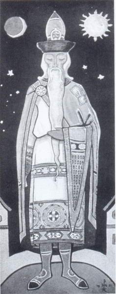 vedun_1920.jpg