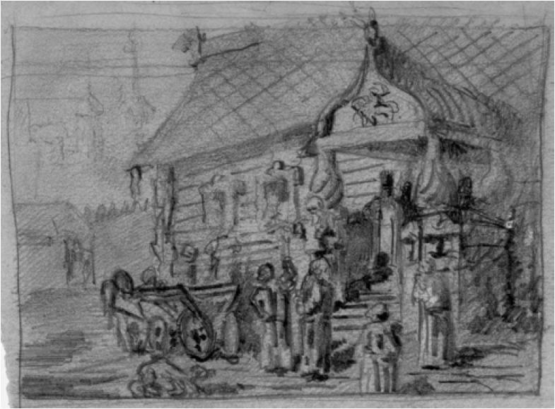 vidacha_golovoi_ne_pozdnee_1895.jpg