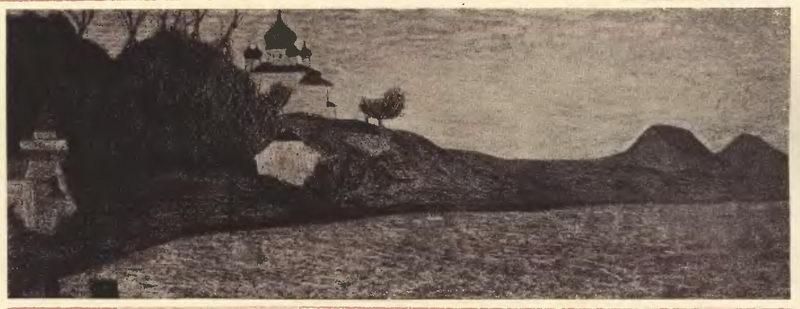 volhov_1899.jpg