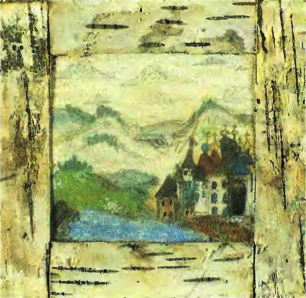 detskii_risunok_1910-e