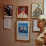 Председатель Общественного культурно-просветительского центра «Орион» г. Рязани Татьяна Козлова.